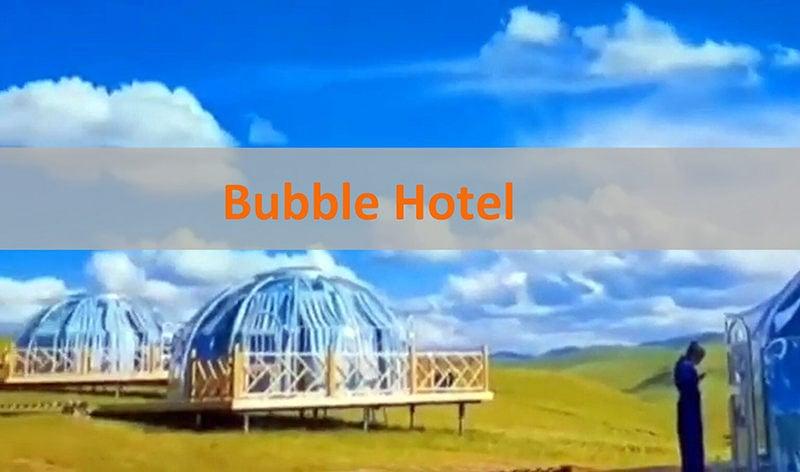 グランピングドームホテル