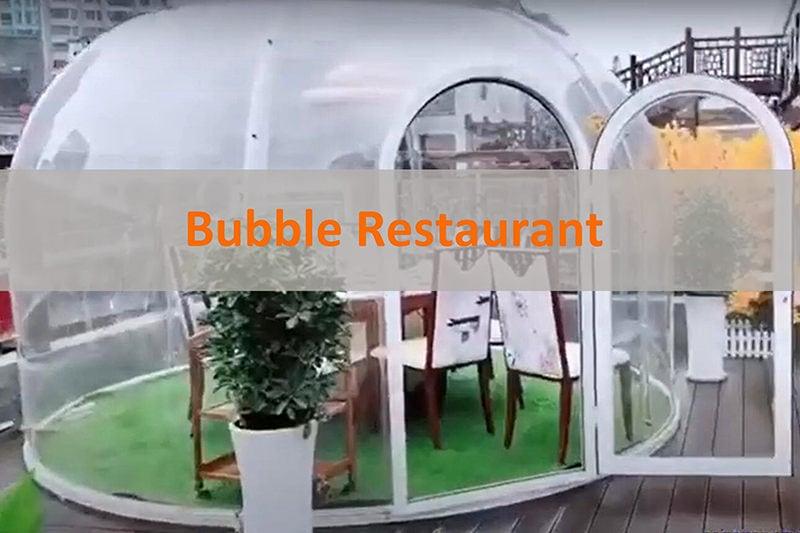 バブルレストラン