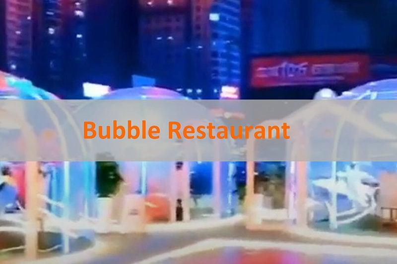 グランピングレストラン